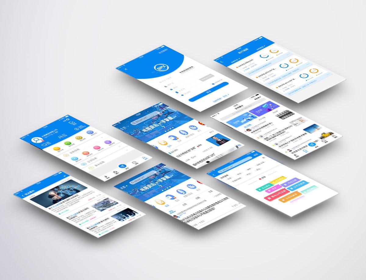 北京電力交易中心app設計