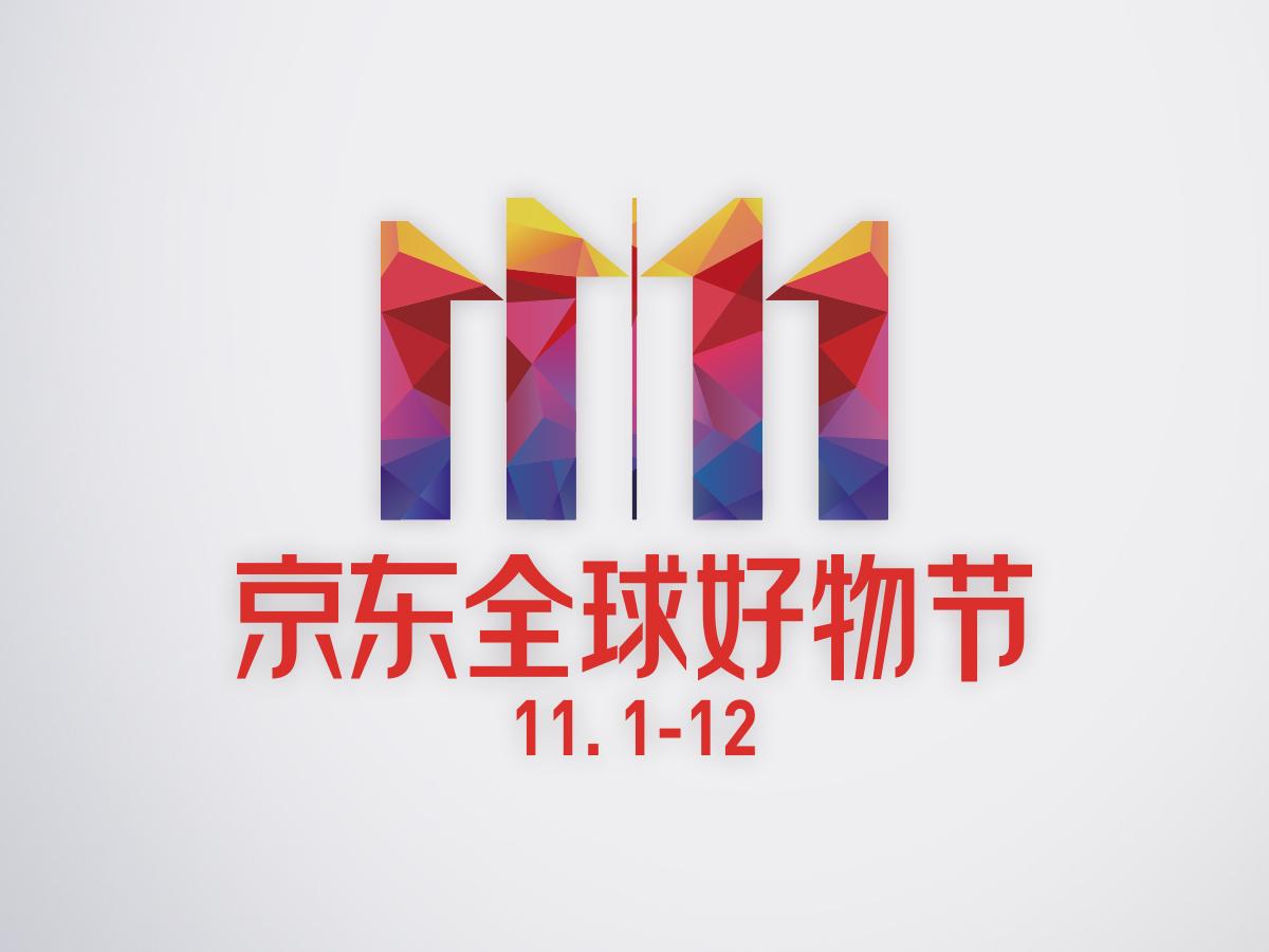 京東11.11奇葩測評